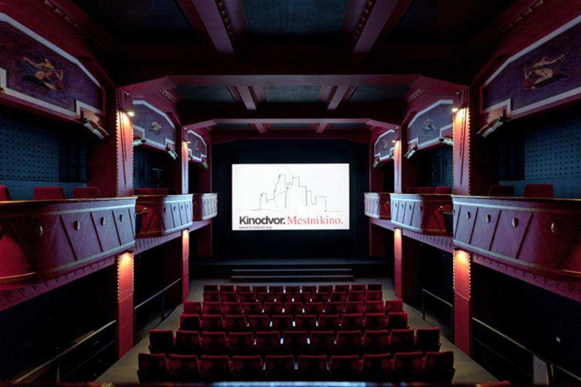 Kinodvor in Ljubjana